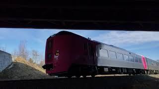 キハ261系特急とかちはまなす編成札幌行き