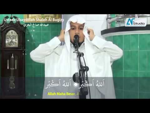 Rekaman Adzan Merdu Ustadz Ubaydillah Al Bugizy