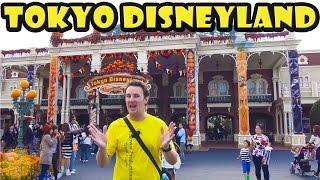 Tokyo Disneyland Travel Guide