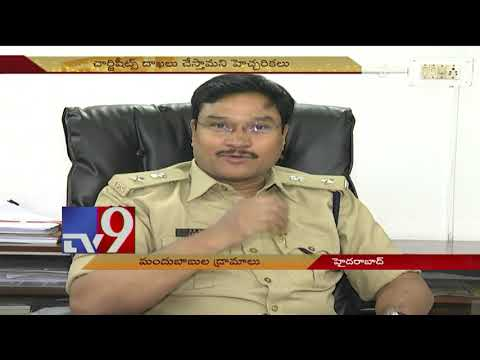 Drunk man enacts heart attack drama to escape breath analyser test - TV9