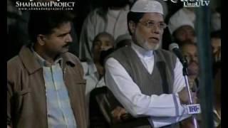 HQ: Jihad aur Dahshatgardi - Dr. Zakir Naik (Urdu) [Part 14/19]