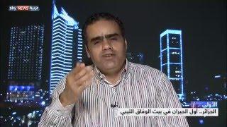 الجزائر.. أول الجيران في بيت الوفاق الليبي