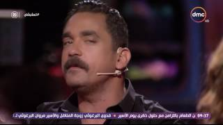 تع اشرب شاي - النجم / أمير كرارة  لـ غادة عادل ... أنا بخاف من الكلاب ولو دخل كلب هسيب المسرح وأجري