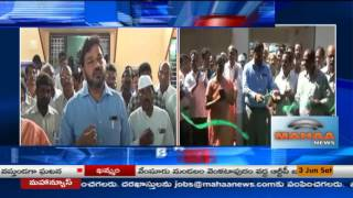 Blood Donation Camp In Jogulamba Gadwal|Collector Rajat Kumar Saini|Mahaa News