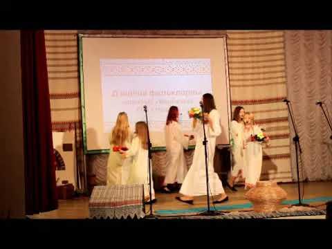 Фальклорнае свята(Чашники, Новолукомль, традиции, обряды, концерт)