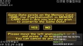PS2 슈퍼몽키볼 디럭스 #2 : 결국 컨텐츠 중도포기…