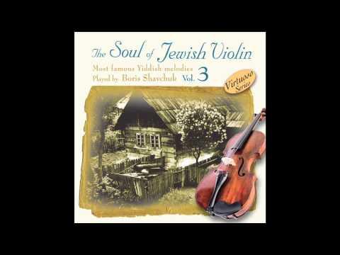 HanukkahDreidel- The Soul of the Jewish Violin Vol.3 - Jewish music