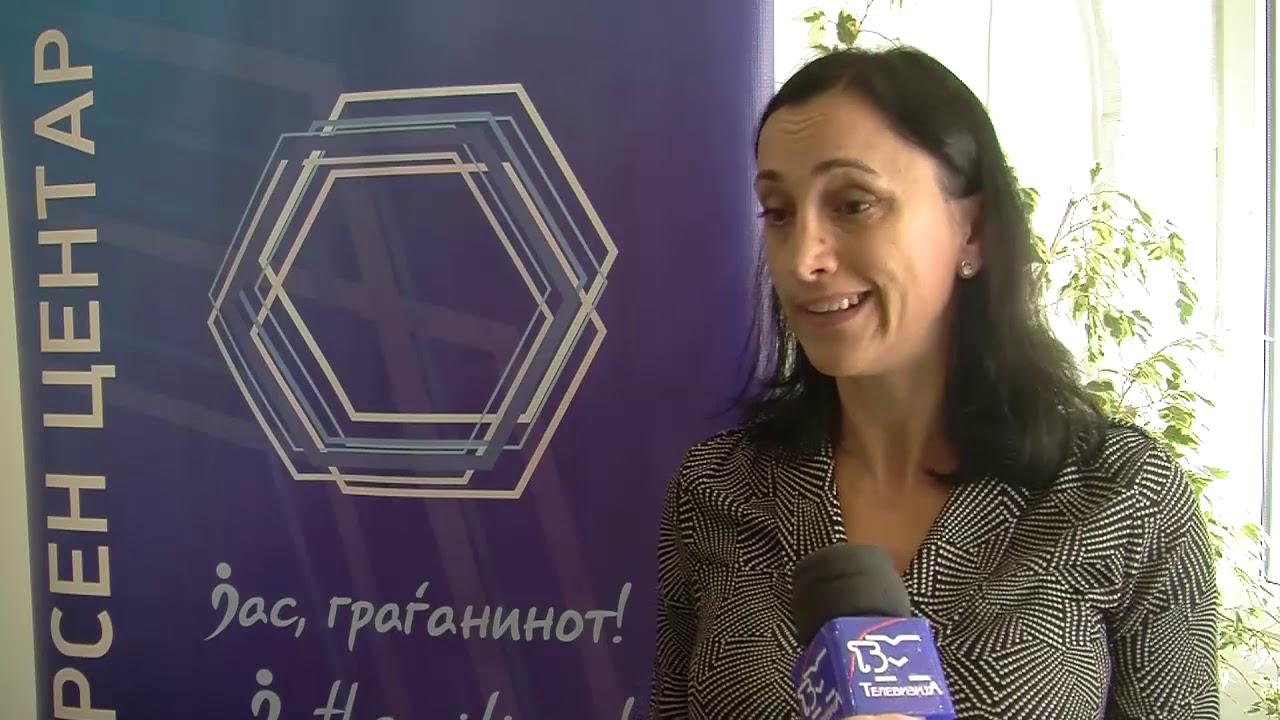 ТВМ Дневник 25.10.2019