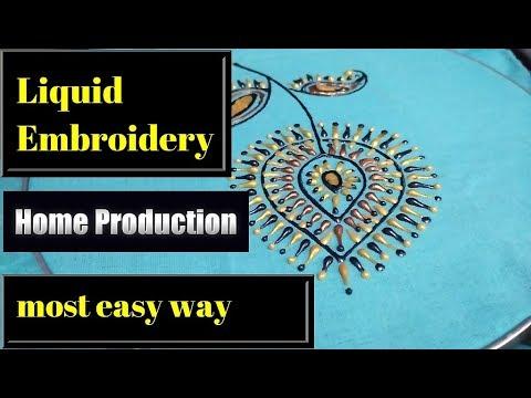 Liquid Embroidery Design Youtube