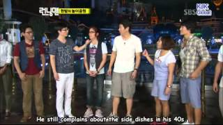 Running Man ep18(Min Ho)