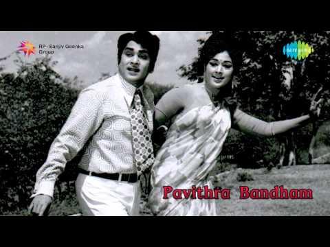 Pavithra Bandham | Pachcha Bottu song