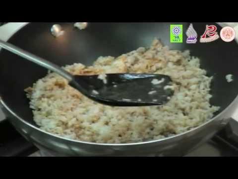 ตำรับอาหารไทยออนไลน์ฯ - ข้าวคลุกกะปิ