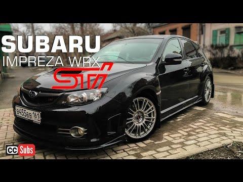 Subaru Impreza WRX STi - Обзор Автомобиля и Аудиосистемы [eng sub]