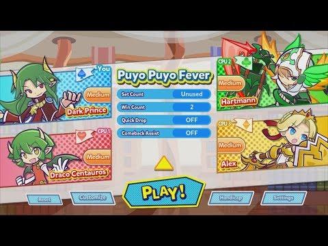 Puyo Puyo Champions - Solo Mode Match - Dark Prince VS. Draco Centauros VS. Hartmann VS. Alex  