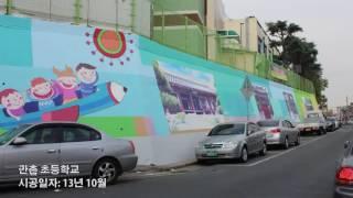 Роботы рисуют граффити на стенах домов(Скоро мастеров рисования муралов (граффити) на стенах домов смогут заметить роботы. Красота, конечно, но..., 2016-08-10T12:19:11.000Z)