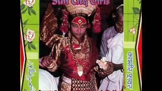Sun City Girls - Apna Desh