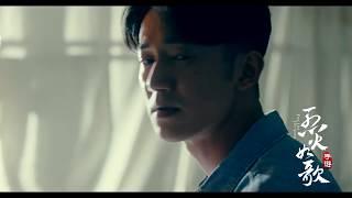 《烈火如歌手遊》電視廣告15秒 銀雪版