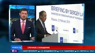 Лавров заявил, что власти Украины готовят очередную провокацию в Керченском проливе