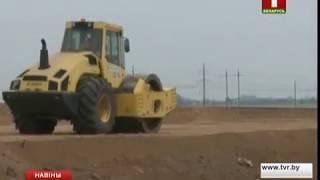 Беларускія машынабудаўнікі занятыя распрацоўкай новай лінейкі дарожнай тэхнікі
