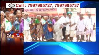 Video Special Report: Old Age People Facing Problems In Getting Pensions | Nizamabad | HMTV download MP3, 3GP, MP4, WEBM, AVI, FLV Juli 2018
