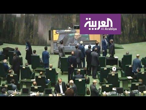 مشاهد للفوضى داخل البرلمان الإيراني بسبب تغيب مسؤولي الصحة عن جلسة حول أزمة كورونا