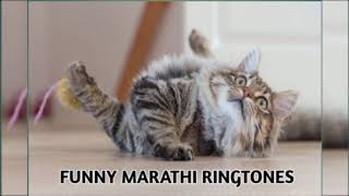 Funny Marathi Ringtones | Uchal Uchal Marathi Funny Ringtone