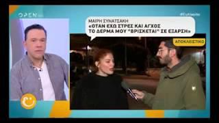Μαίρη Συνατσάκη: Απαντά για την αντικατάστασή της στο Madwalk από την Ηλιάνα Παπαγεωργίου-Ευτυχείτε