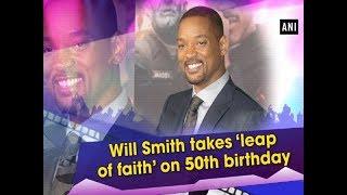 Watch Will Smith's 'leap of faith' on 50th birthday - #ANI News