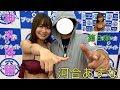 【神乳降臨 A◯女優 河合あすな】セクシー女優に会いに行こう!第8弾