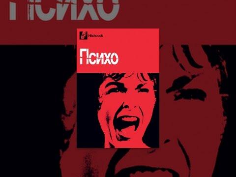 Предатель - боевик - триллер - драма - криминал - русский фильм смотреть онлайн 2008