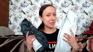 Vlog:Розпакування двох класних посилок.Відмінний штатив для початківців блогерів.