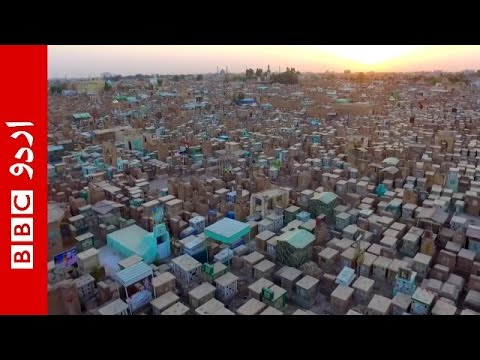 The world's biggest graveyard in Najaf, Iraq