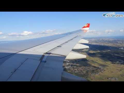 Hong Kong Airlines A330-343 B-LNT Take off and Landing HX608 HKG - NRT 16NOV2017