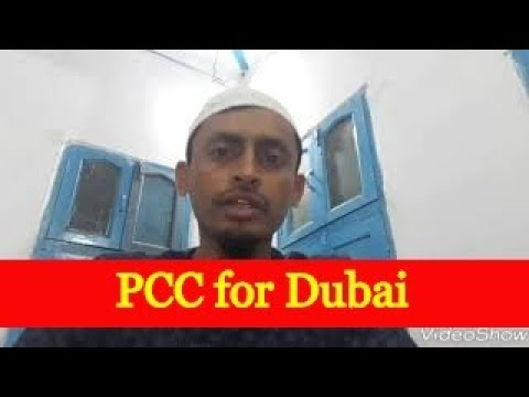 I will give you PCC for Dubai