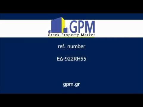 Greek Property Market :: ΕΔ-922RH55