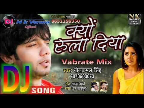 Kyun Bhula Diya Nilkamal Singh Sad Song