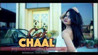 Rajasthani Pop | Thari Cat Chaal | Kapil Jangir Feat. Siddharth K & Talwar | Starring Leena Baraskar
