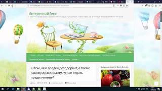 Сайт из Вебархива