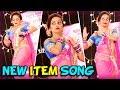 Manasi Naik s New Song 2000 chi Gulabi Note New Marathi Item Song