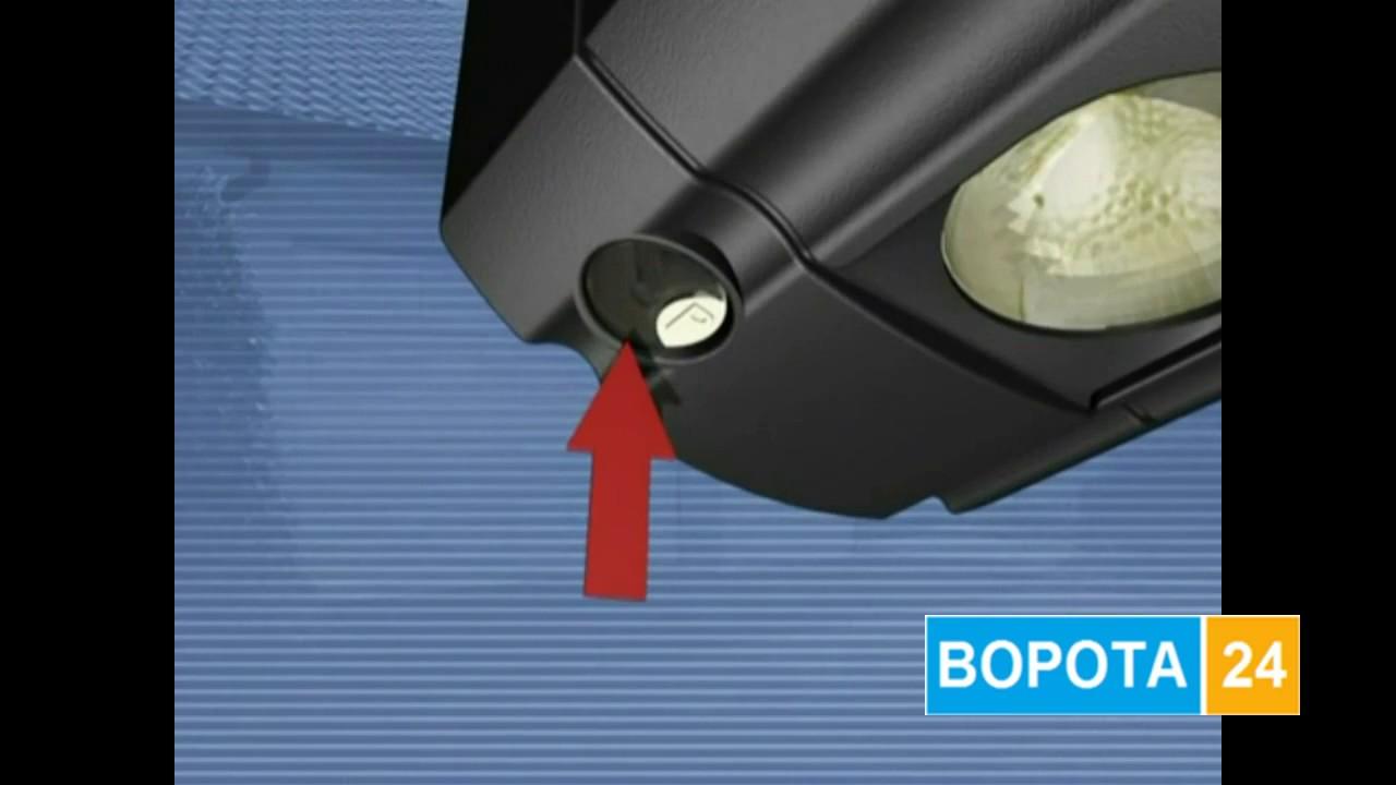 Комплект видеодомофона для квартиры, панель вызова для домофона и дополнительное оборудование купить в большом ассортименте в харькове.