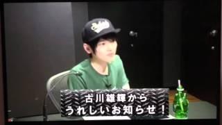 古川雄輝さんが出演したイニシュマン島のビリーのアメーバフレッシュです.