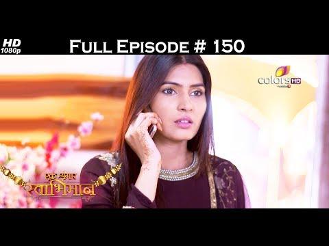 Mahasangam - 14th July 2017 - महासंगम - Full Episode