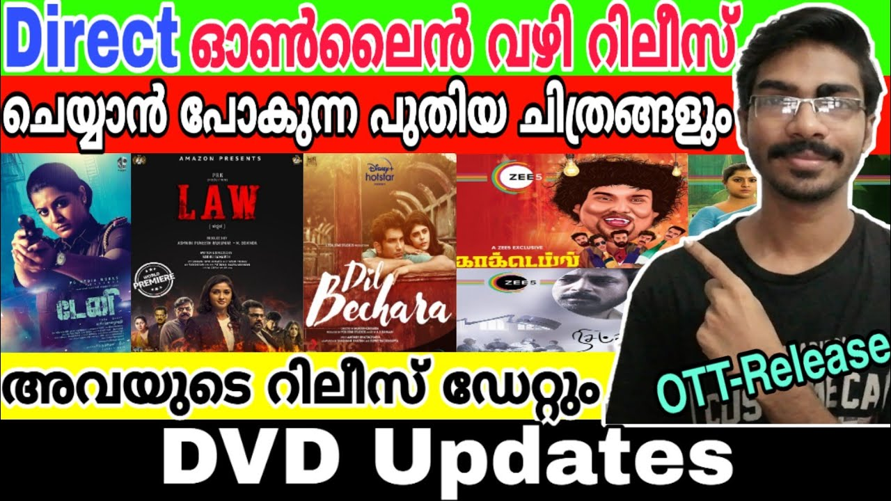 DVD Updates | Upcoming OTT Releases | Movies release date confirmed | latest ott update| ott release