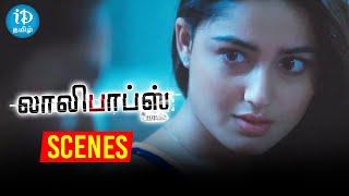 Lollipops Tamil Movie Scenes | Dhanya Balakrishna & Tridha Choudhury Comedy Scene | Komali Prasad