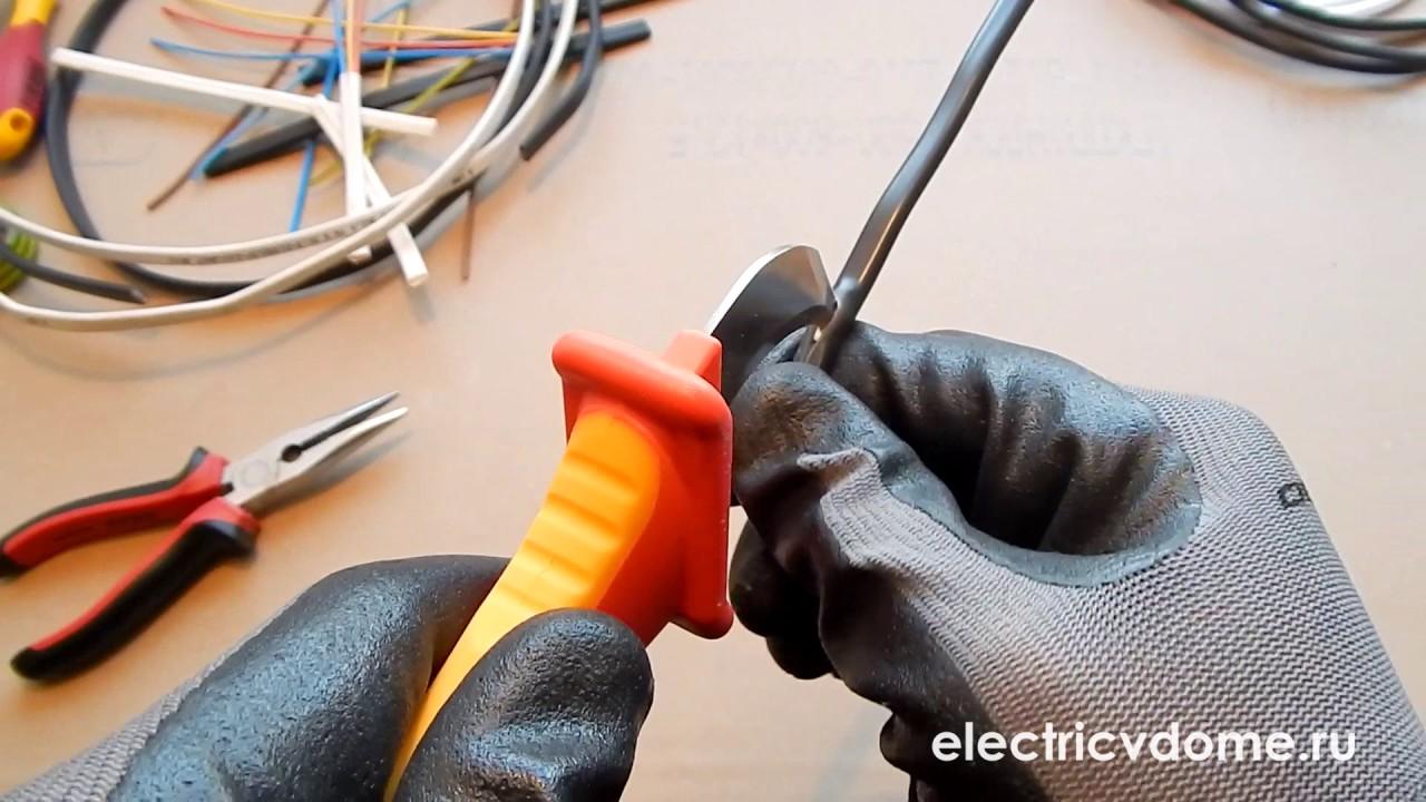 У нас вы сможете купить медный силовой кабель ввгнг, ввгнгд, ввг 1, ввг 2, ввг 3, ввг 4, 1. 5, 2. 5, 2х2. 5, 3х2. 5 и другими сечениями по лучшим ценам с.