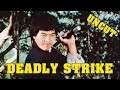 Wu Tang Collection - Deadly Strike (Uncut Full Length)