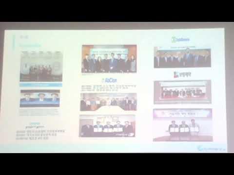 충북창조경제혁신센터 2019 충북스타트업 페스티벌