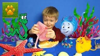 Морские Животные для Детей с Фиксиками Нолик и Морские Твари  Детям про животных  Сборник