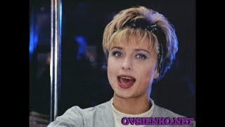 Смотреть клип Татьяна Овсиенко - Надо Влюбиться