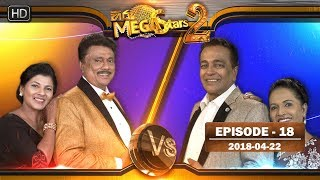 Hiru Mega Stars 2 | Episode 18 | 22nd April 2018